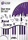 バンドスコアピースBP2121 Get Wild / TM NETWORK ~劇場版 シティーハンター<新宿プライベート・アイズ>エンディングテーマ (BAND SCORE PIECE)
