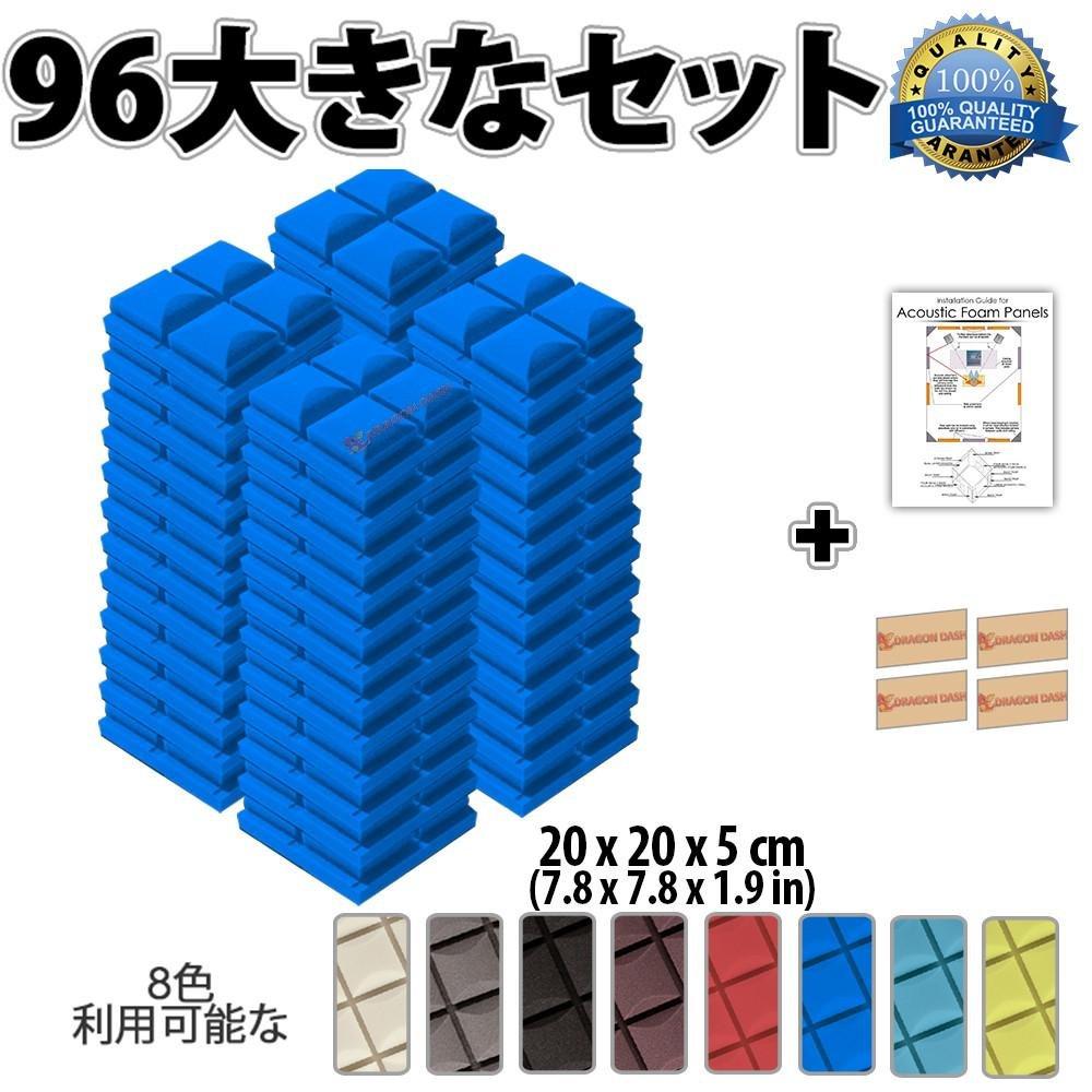 Super Dash 96ピース 200 x 200 x 50 mm 半球グリッド 吸音材 防音 吸音材質ポリウレタン SD1040 (青) B0725WKBC4 青 青