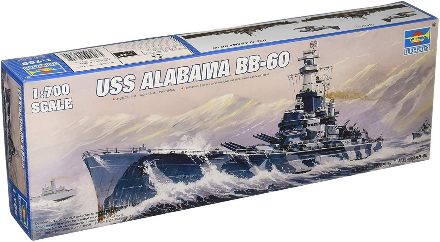 BB-60 1//700 Scale Plastic Model Kit Trumpeter 05762 USS Alabama