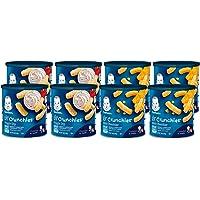 8- Count Gerber Mild Cheddar & Veggie Dip Lil Crunchies