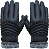 TOOPOOT(TM) Anti Slip Men Thermal Winter Sports Leather Touch Screen Gloves