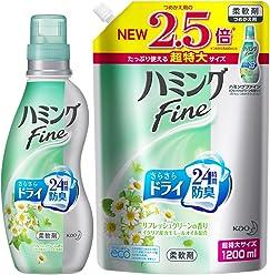 【まとめ買い】ハミングFine リフレッシュグリーンの香り 本体+詰替用 1200ml