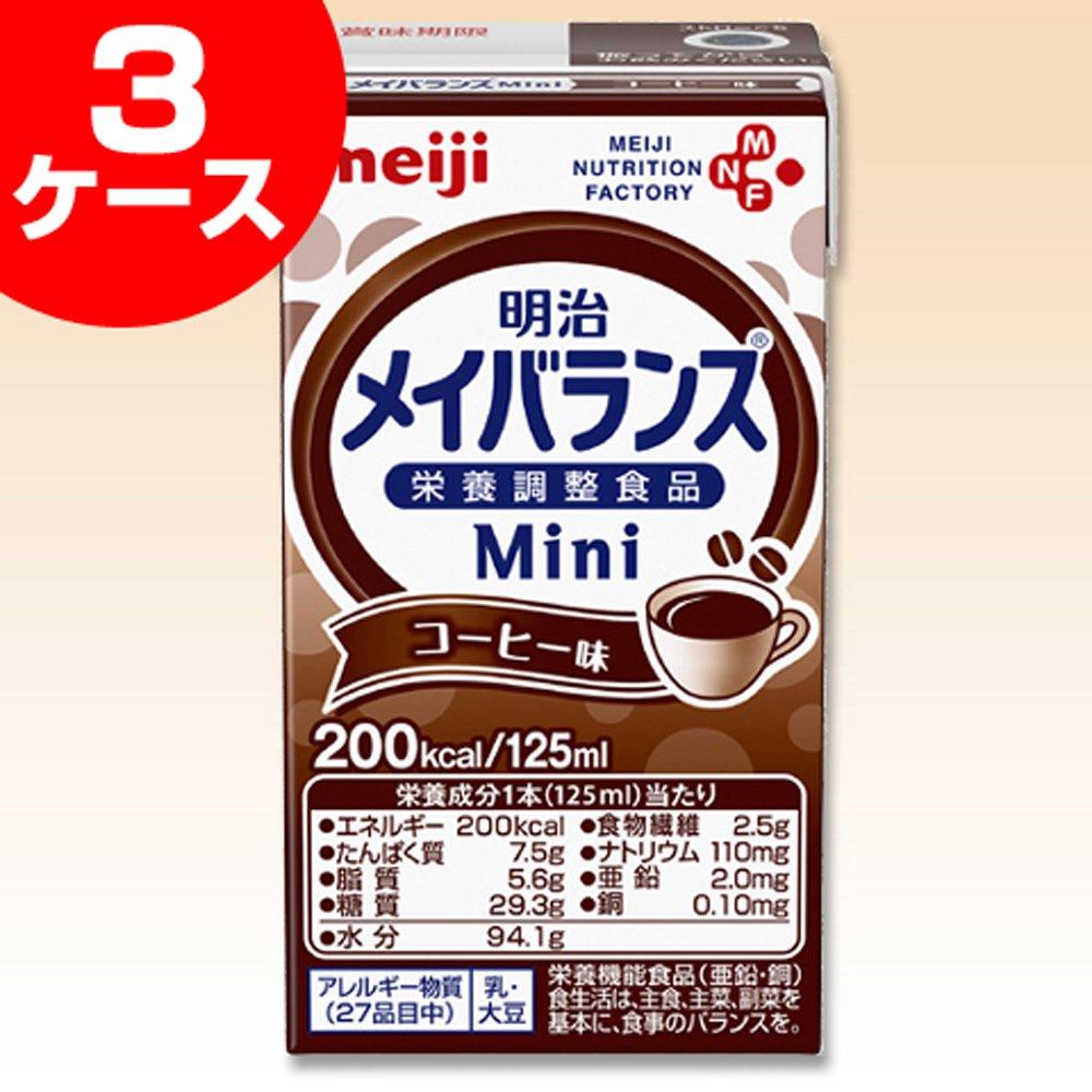 明治 メイバランスMini コーヒー味(125ml×24本)×3ケースセット   B0181WSMTY