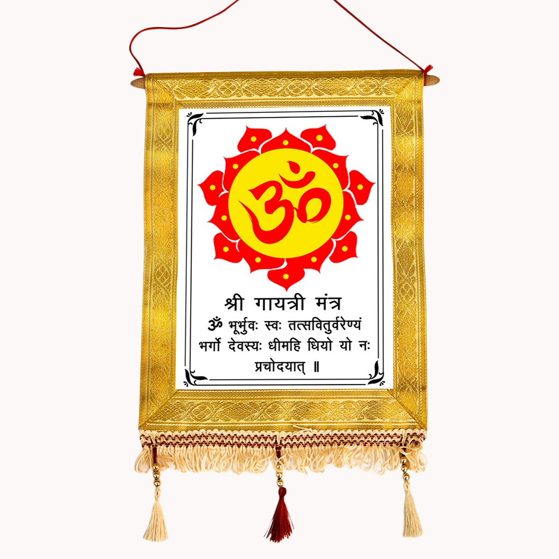Buy huppme diwali gayatri mantra wall hanging online at low prices in india amazon in