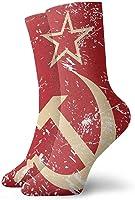 Comunismo Unión Soviética Bandera retro 30cm Calcetines largos Algodón deportivo Ocio Medias