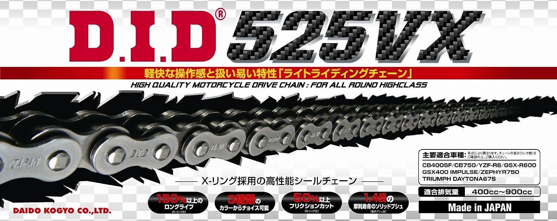 DID Cadena 525 VX, 116 eslabones (X de anillo), abierto con remachadora Candado 116eslabones (X de anillo) Daido Kogyo Co. LTD. 525VXX116ZB