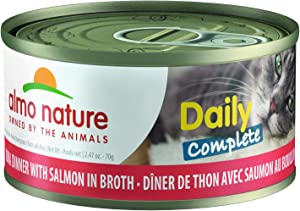 almo nature Complete and Balanced Wet Food for Adult Cats