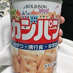Amazon ブルボン 缶入カンパン 100g 24個 ブルボン ビスケット クッキー 通販