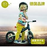 Kinderkraft 德国 儿童自行车男女平衡车 滑行车 童车 单车 宝宝减震车山地车2-6岁 欧洲同步(深海蓝)