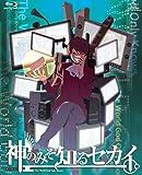 神のみぞ知るセカイ ROUTE 6.0 〈初回限定版〉 [Blu-ray]