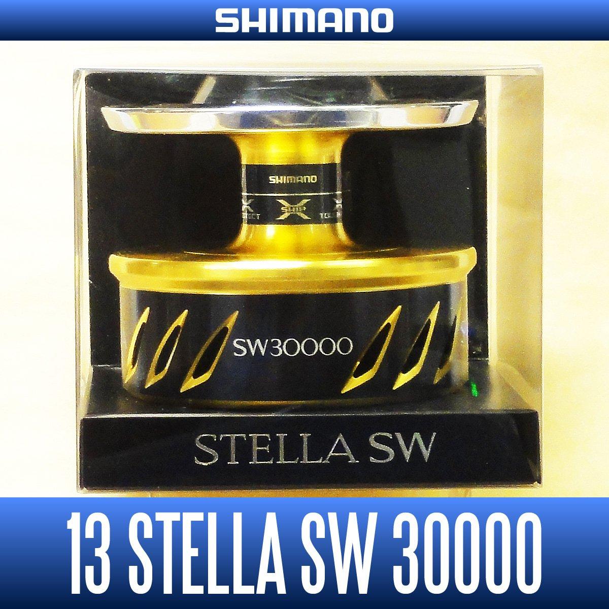 【シマノ純正】 13ステラSW 30000番クラス スペアスプール   B0185J2GX6