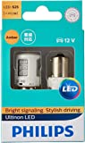 Philips Ultinon LED S-25mm PY21W BAU15s 12V Amber globes - boxed pair