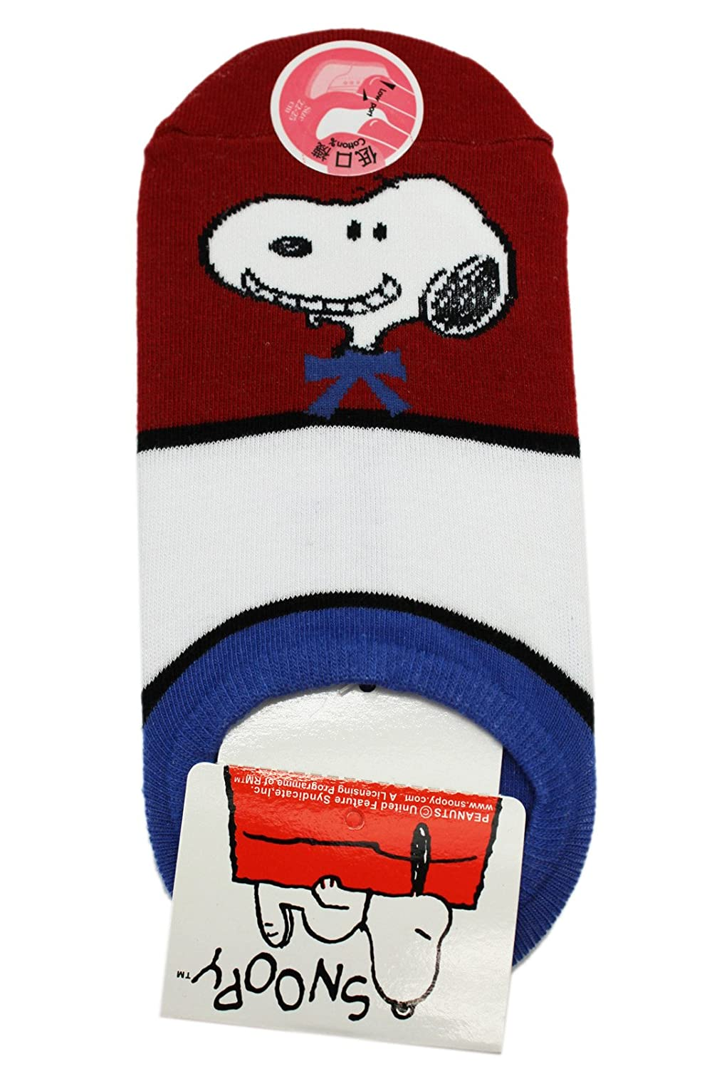c8d19e2d21 Amazon.com  Smiling Snoopy Red