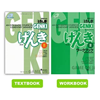 Genki 2 Second Edition: An Integrated Course in Elementary Japanese with MP3 CD-ROM Textbook & Workbook Set