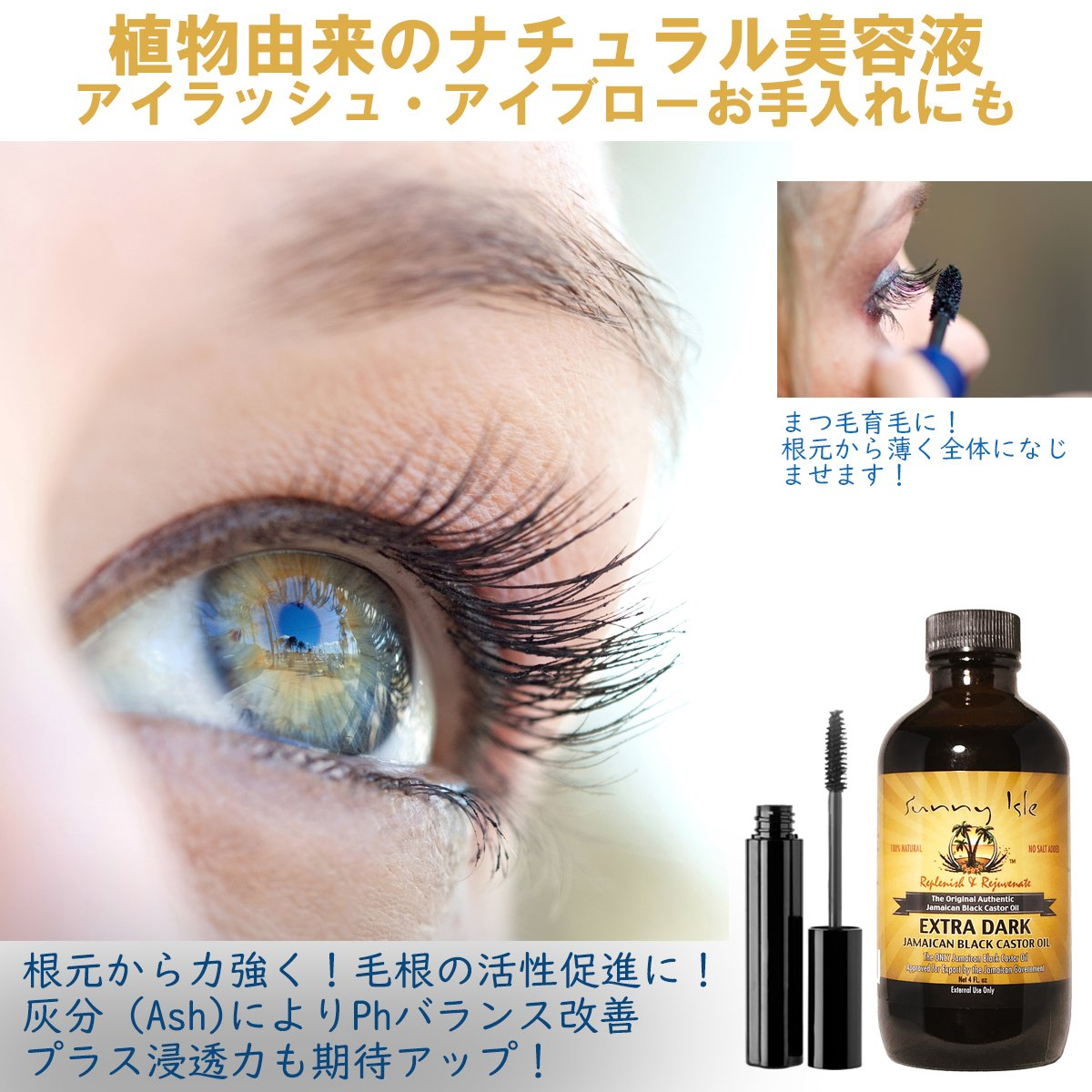 Sunny Isle Jamaican Black Castor Oil Extra Dark 4 Oz Amazon