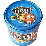 M&M's 脆心牛奶巧克力豆560g