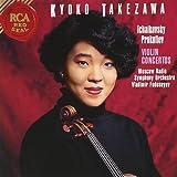 チャイコフスキー : ヴァイオリン協奏曲
