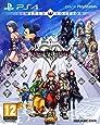 Kingdom Hearts 2.8 - édition limitée