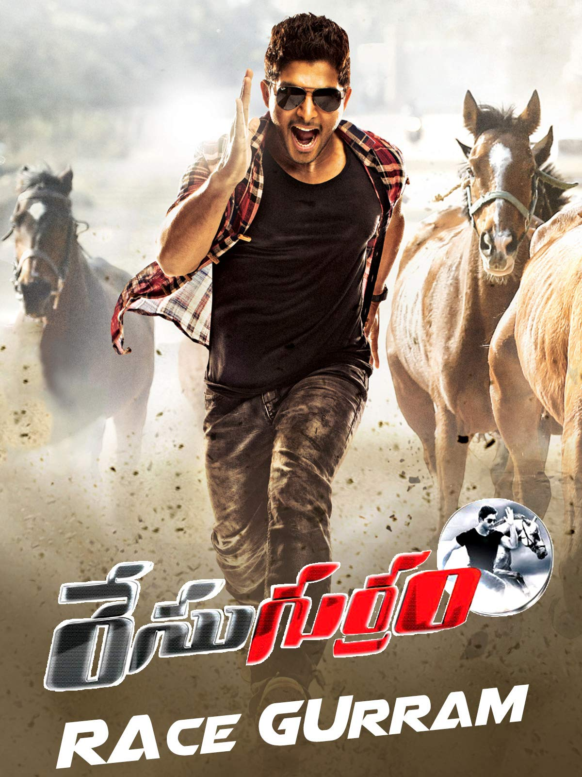 race gurram full movie in hindi dubbed free download 720p