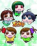 「ぷちます!‐プチ・アイドルマスター‐」リミテッドエディション Vol.2 [Blu-ray]