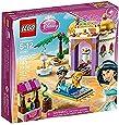 レゴ (LEGO) ディズニー・プリンセス ジャスミンのエキゾチックパレス 41061