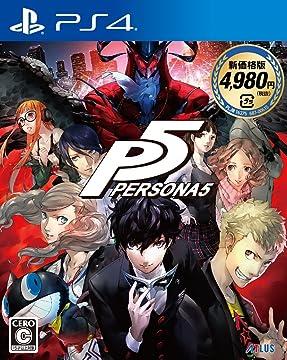 Amazon | ペルソナ5 新価格版 - PS4 | ゲーム