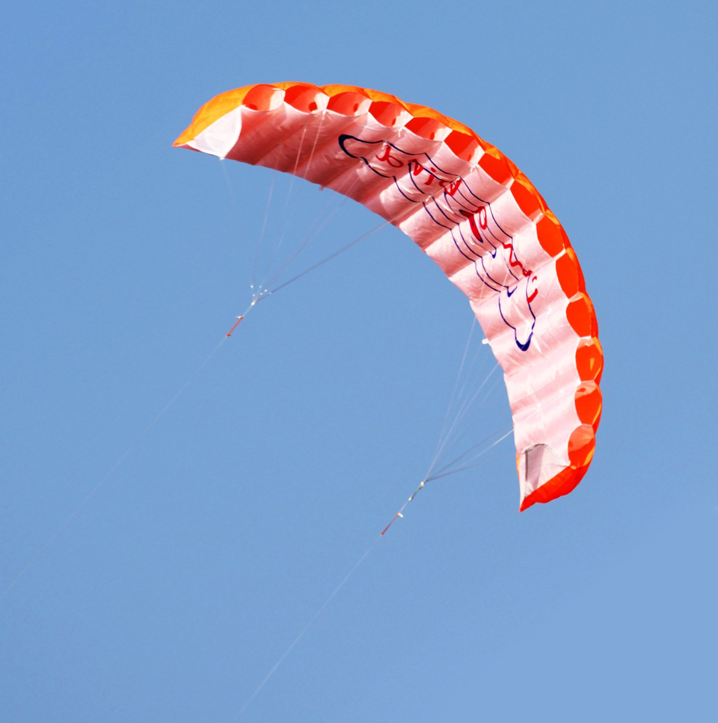 Hengda Kite NEW 1.4m Power Kite Outdoor FUN Toys Parafoil Parachute Dual Line Surfing ORANGE by Hengda kite (Image #4)