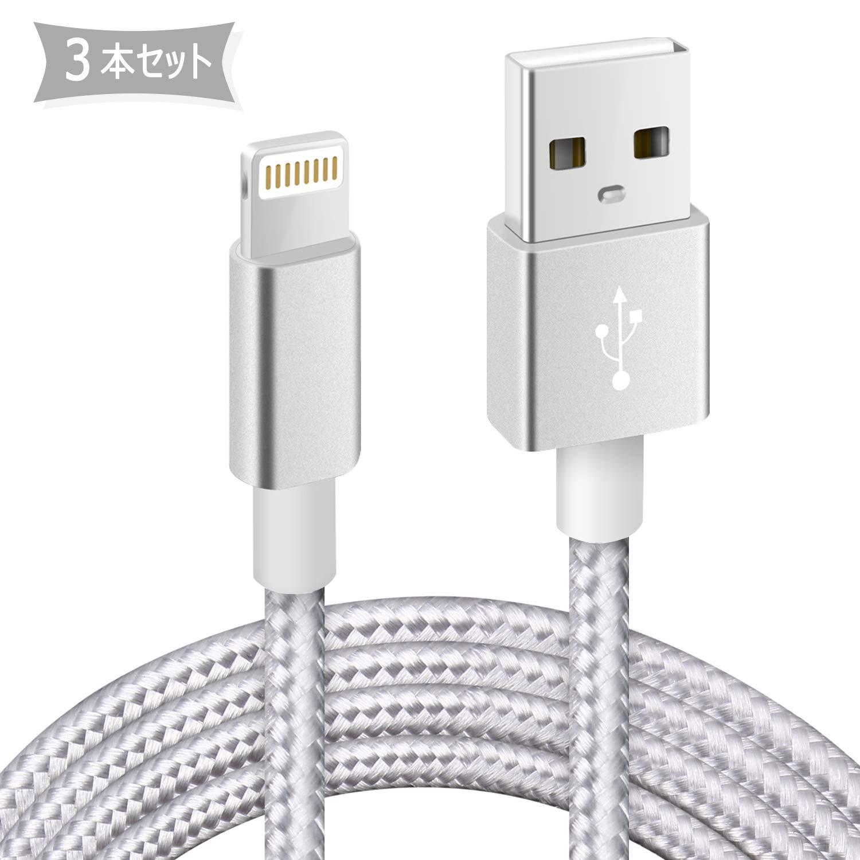 ライトニングケーブル iPhone 充電ケーブル ライトニングUSBケーブル 【3本セット 1m/2m/3m】 Miscloder 超長仕様 急速充電 高耐久 Lightning ケーブル ナイロン編み アイフォン充電ケーブル iPhone XS/XS Max/XR/X/8/8Plus/7/7 Plus/6s/6s Plus/iPad/iPod各種対応 (グレー)