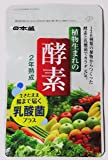 日本盛 植物生まれの酵素 乳酸菌プラス 62粒