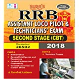RRB Assistant Loco Pilot and Technicians ( Second Stage) Exam Books 2018