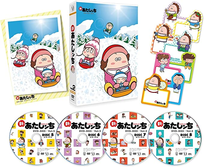 Amazon 新あたしンち Dvd Box Vol 2 アニメ