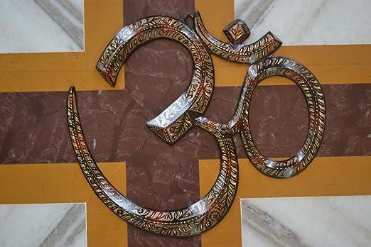 CraftVatika Clásico Om Pared Hanging- Grande OM AUM símbolo ...