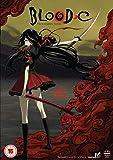 Blood C - Complete Series [DVD]