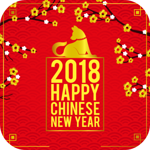 Chinese New Year 2018 Greeting Card & Photo Frames
