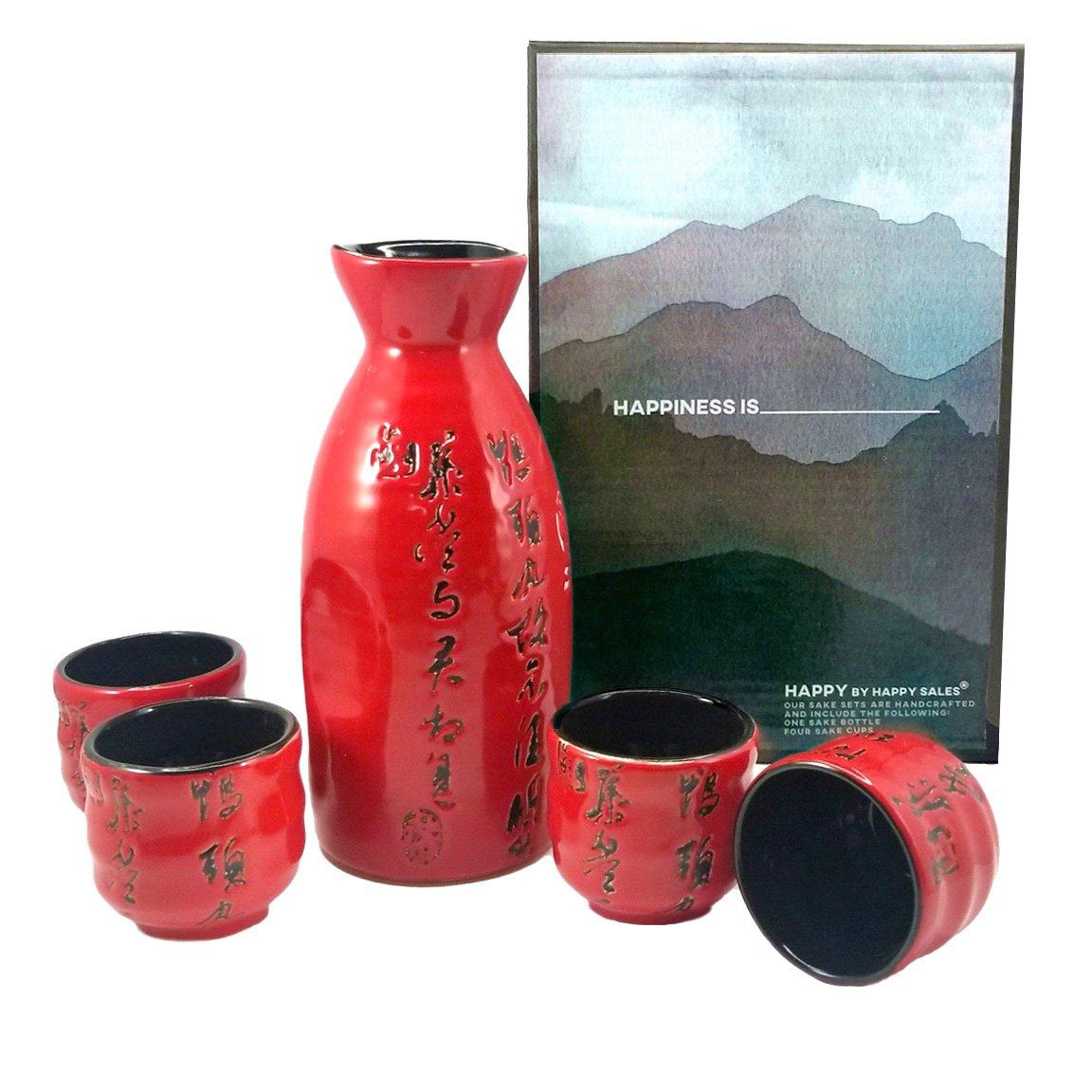 Happy Sales HSSS-PMR06, Japanese Sake Set Calligraphy Red & Black by Happy Sales
