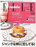 Elle a table (エル・ア・ターブル) 2014年 09月号