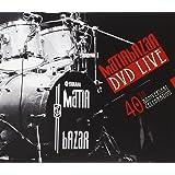 Matia Bazar - 40th anniversary celebration(2DVD+CD)