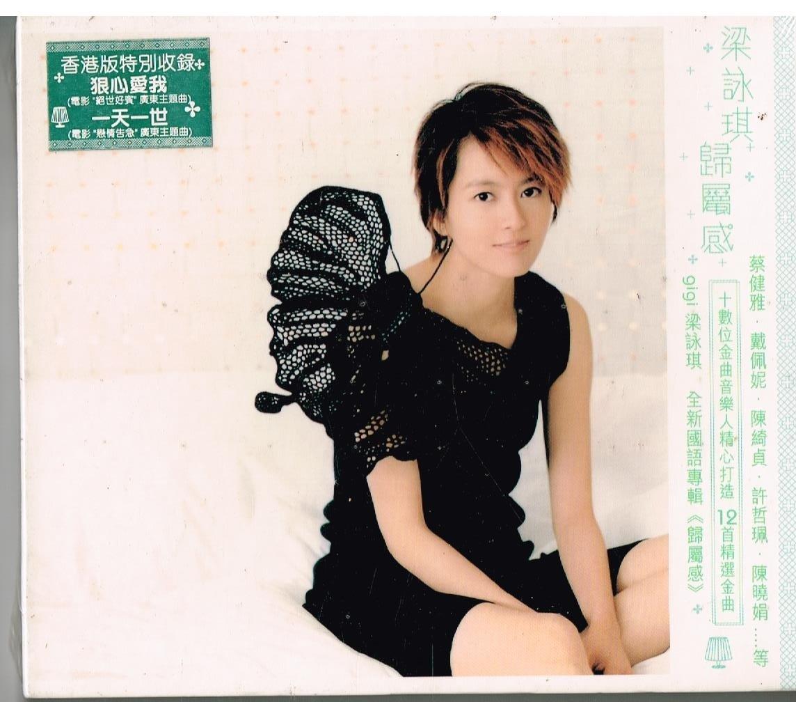 Gigi Leung Nude Photos 11