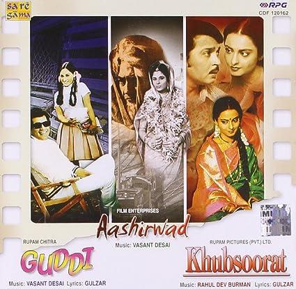 Guddi/Aashirwad/Khoobsoorat