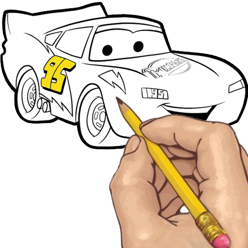 Amazon Com How To Draw Cars Movie Characters