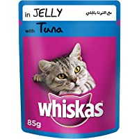 WHISKAS Tuna in Jelly Pouch, 85g x 24 Pieces
