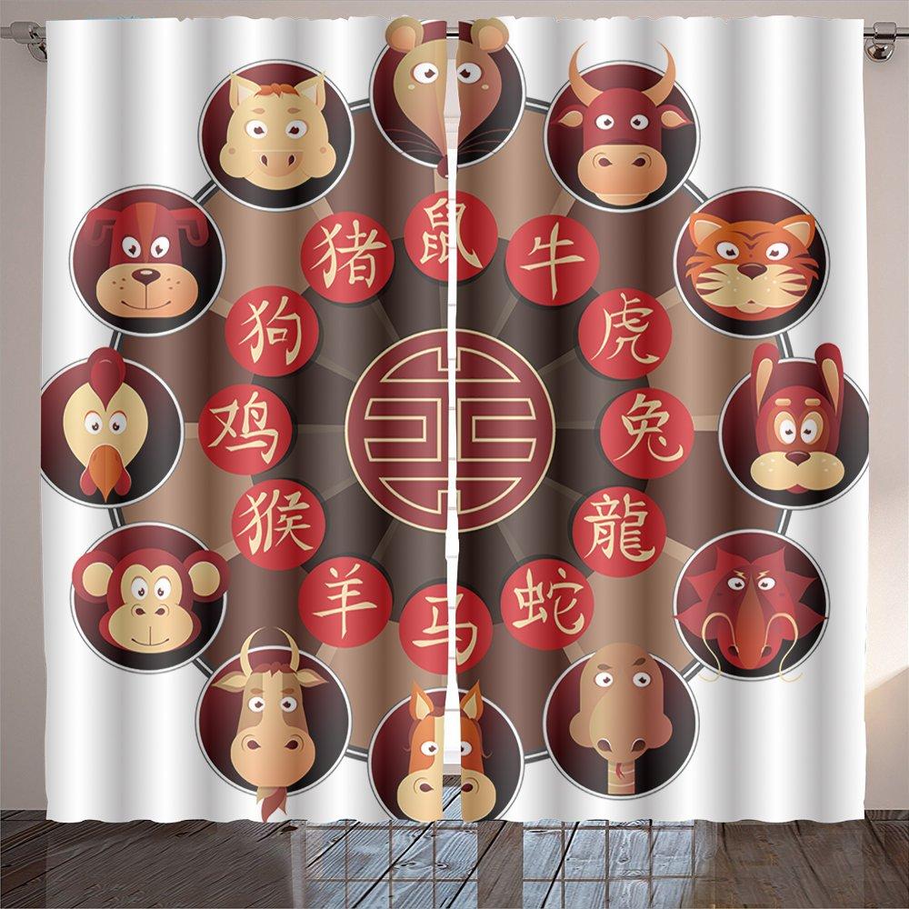 Analisahome chinese zodiac wheel with twelve cartoon animals with corresponding hieroglyphs Bedroom/Living Room/2 Panels