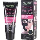 黒パック 鼻用マスク 黒ずみパック 毛穴すっきりパック 黒ずみ吸着うるおい 角栓消去 敏感肌 男女兼用 60g