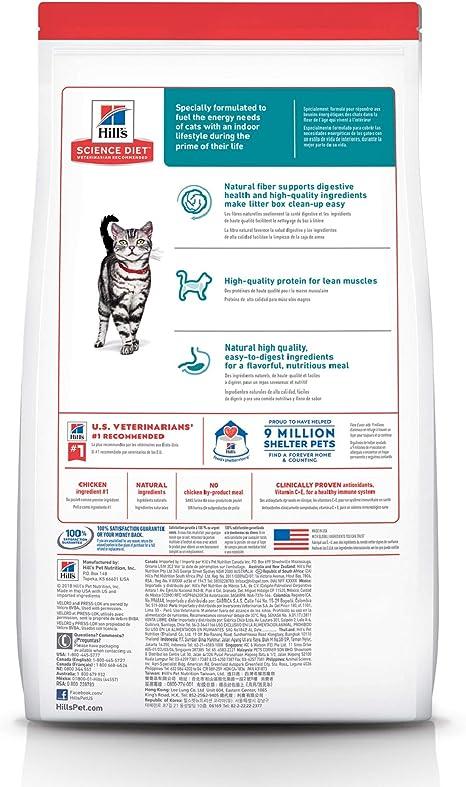 Amazon Com Hill S Science Diet Adult Indoor Cat Food Chicken Recipe Dry Cat Food 15 5 Lb Bag Dry Pet Food Pet Supplies