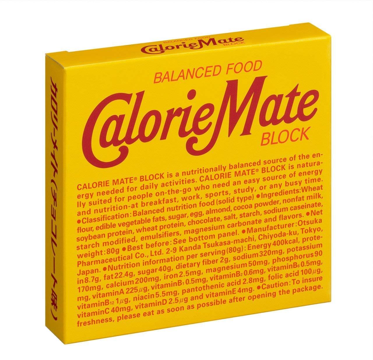 Image of カロリーメイト ブロック チョコレート 4本