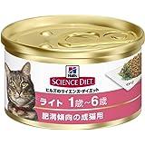 サイエンスダイエット ライト缶 肥満傾向の成猫用 82g × 24個入り [キャットフード]