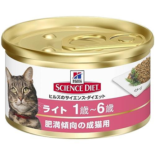 ヒルズ ヒルズのサイエンス・ダイエット キャットフード ライト 肥満傾向の成猫用