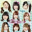 スカッとサマラバ☆(通常盤)(Type-C)