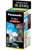パナソニック LED電球 口金直径26mm 電球40W形相当 昼光色相当(6.0W) 一般電球・ひとセンサタイプ トイレ向け LDA6DHKUTL