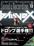 Sound & Recording Magazine (サウンド アンド レコーディング マガジン) 2018年 12月号 (小冊子『Tokyo Recording Studio Guide 2018』付) [雑誌]